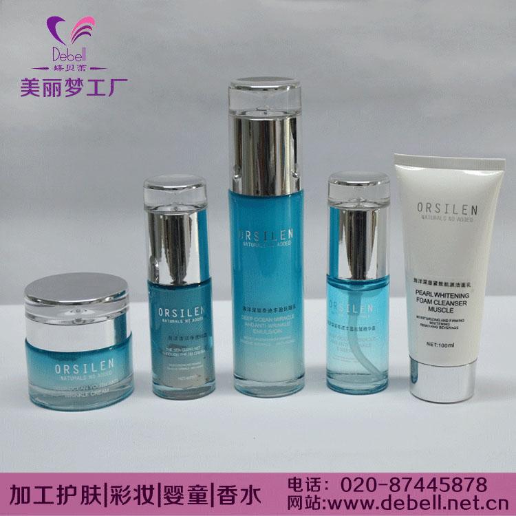 海洋保湿套装,护肤品加工厂,专业化妆品加工,OEM/ODM加工
