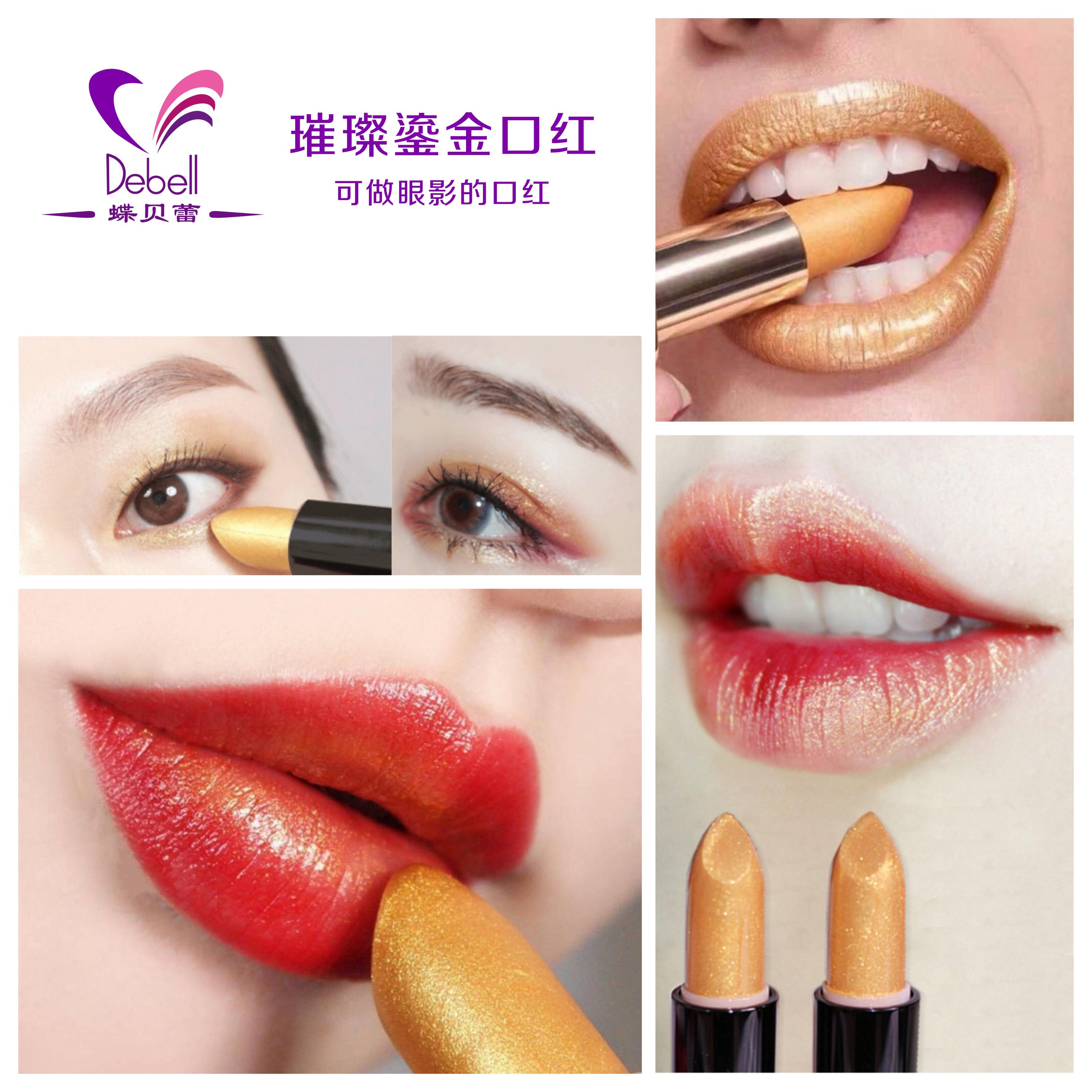 鎏金唇膏加工 彩妆加工 专业化妆品加工 OEM/加工